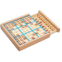 征伐 九宫格 儿童木制数独玩具游戏棋小学生男孩女孩数学数字教具棋类益智桌面游戏4岁以上 淡蓝色- 1.5*1.5*0.