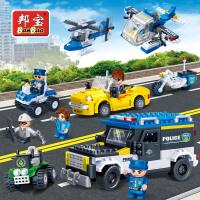 邦宝积木小颗粒益智塑料拼插儿童警察男孩玩具城市消防沙滩女孩