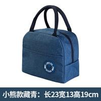上班带饭包铝箔保温袋手提便当包加厚简约大容量时尚外出饭盒袋子