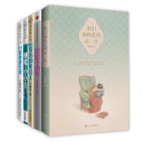 庄雅婷作品集全五册(我们如何走到这一步,那些有伤的年轻人,我有一个朋友,爱你就像爱生病(新版),辣笔小心)