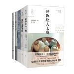 何为美好生活系列(套装5册)(自律的作息,健康的食物,规律的运动,艺术爱好,舒心的工作,这才是生活。)