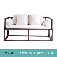 现代新中式实木三人沙发组合简约禅意仿古客厅白蜡木家具胡桃色 其他