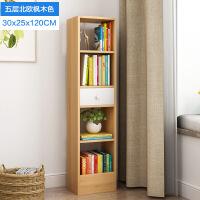 简约书架落地置物收纳小柜子自由组合格子储物柜多功能书柜简易 厚实板材 强大储物