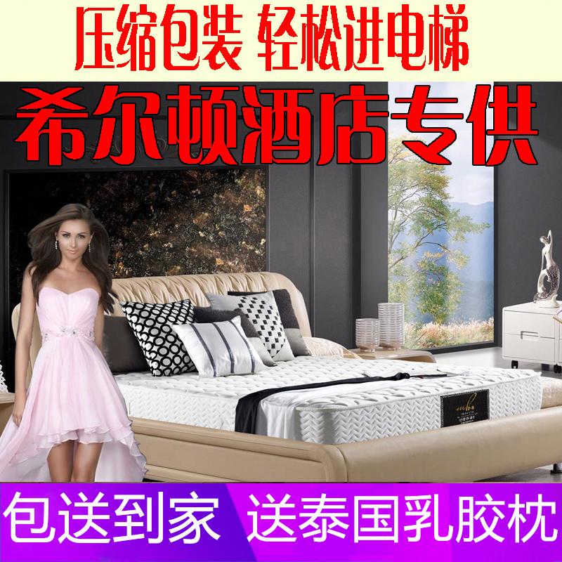酒店独立弹簧床垫席超软1.5m1.8米 2乘2.2米真空压缩卷包双人 2米*2.2米 拍下备注软硬度