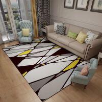 地毯客厅茶几毯现代简约家用北欧卧室风茶几垫可水洗