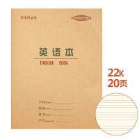 卓诺 22K英语本【单本】学生本 小学生练习本 课业本 作业本 本子 当当自营