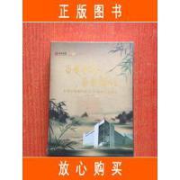 【二手旧书9成新】百年中行百年辉煌 庆祝中国银行成立100周年文艺晚会 碟片未开封