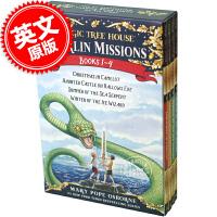 现货 梅林的任务 1-4册套装 英文原版 神奇树屋 Magic Tree House Merlin Mission 1-