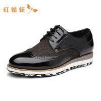 红蜻蜓男鞋新款系带牛皮舒适休闲男鞋WZA6671-T