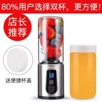 【家装节 夏季狂欢】网红便携式榨汁机家用水果小型迷你杯电动打炸果充电