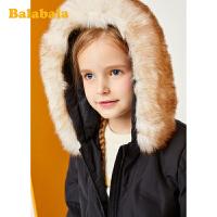 巴拉巴拉儿童羽绒服女童中长款宝宝秋冬新款小童韩版连帽外套
