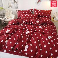 床上四件套夏季纯色家纺床上用品四件套混纺芦荟棉被套1.8m1.5米床单人床网红宿舍三件套