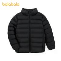 【2件6折�r:125.4】巴拉巴拉�和�羽�q服男女童����中大童外套保暖秋季2020新款��s潮