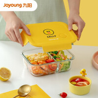 九阳(Joyoung)Line耐热玻璃保鲜盒微波炉专用加热饭盒密封碗便当餐盒零食品水果盒莎莉鸡1024ml