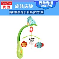 费雪新品 费雪小动物床铃CHR11 宝宝旋转床铃 婴幼儿安抚玩具