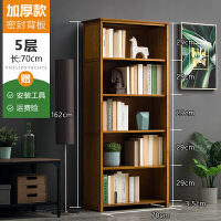 20190814053637608简易置物架书架实木多层落地中式储物收纳架客厅复古书柜