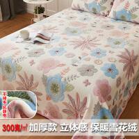 毛毯床单单件珊瑚绒加厚双面冬季保暖盖垫两用铺床上三件套