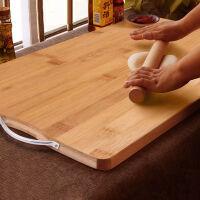 厨房长方形实木菜板 家用竹木粘板菜板子木头案板切菜板整竹占板