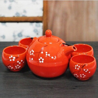 20191217094555920红兔子(HONGTUZI) 中国风陶瓷梅花茶具 旅行茶壶茶杯 功夫茶具套装五件套礼盒