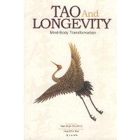 Tao and Longevity (静坐修道与长生不老 英文版)
