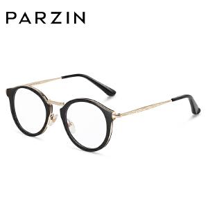 帕森板材圆形眼镜框 男女时尚复古眼镜架 可配近视眼镜 56005
