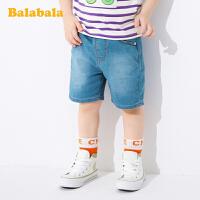 巴拉巴拉童装男童裤子宝宝短裤儿童夏装牛仔裤百搭休闲裤洋气时尚
