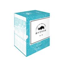 犀牛艺术文库(第一辑共9册)用艺术治愈心灵