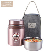 【当当自营】日本泰福高 便携带盖随手杯 创意学生水杯防漏随身塑料泡茶杯子350ML绿色