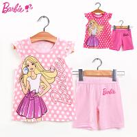 芭比女童睡衣夏季短袖款家居服套装纯棉宝宝大童内衣儿童空调服