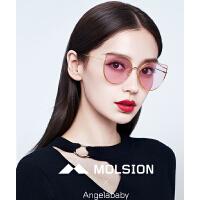 陌森眼镜Angelababy同款18新款发售透色猫眼太阳镜墨镜MS8021