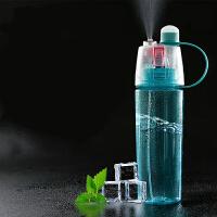 日本worldlife创意塑料喷雾水杯运动水壶太空杯夏季便携学生水杯