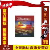 正版包票探索发现特辑2 7DVD 视频音像光盘影碟片