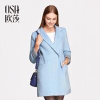 OSA欧莎2015冬季新款女装 西装领大衣女式毛呢外套SD549003