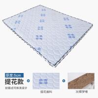 椰棕床垫棕垫棕榈硬棕1.8m1.5米1.2m经济型榻榻米折叠3e床垫 1