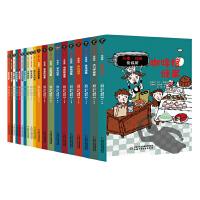 拉塞―玛娅侦探所(全20册)(含第一辑10册+第二辑10册)