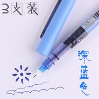 Snowhite白雪 PVN-159蓝色0.5mm/3支装 直液式走珠笔针管式小学生绘画标记标识重点用手账日记中性笔签