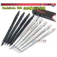 国产红环Redcircle 600 全金属自动铅笔 漫画制图活动铅笔 线稿笔