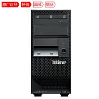 联想(ThinkServer) TS250(TS240升级版)塔式服务器主机 台式机