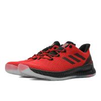 adidas阿迪达斯2019男子Harden B/E X - GEEK UP哈登篮球鞋EE7197
