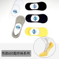 袜子男生运动短袜韩版夏季个性潮流低帮纯棉船袜浅口隐形防滑百搭 均码