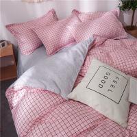 床上四件套男女北欧风ins网红被套一米五学生宿舍单人床单3三件套