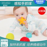 美国infantino婴儿手抓球 宝宝益智触觉感知球球类玩具3-6-12个月