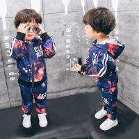 百槿 2018春季男童连帽星空套装 1-5岁宝宝身高70-120连帽星空宇宙两件套