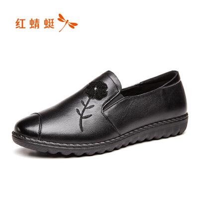 红蜻蜓女鞋2017秋季新款真皮浅口舒适平底单鞋中老年防滑妈妈鞋