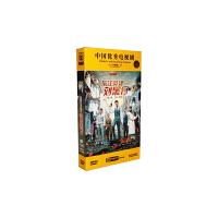 电视剧 东江英雄刘黑仔 珍藏版 10DVD 王雷 贾青 肖聪