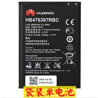 华为荣耀3X原装电池 华为3X畅玩版原装电池 G750 B199 手机电池