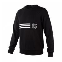 Adidas阿迪达斯 男装 2018新款运动休闲圆领卫衣套头衫 CX4948