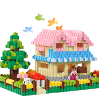 塑料积木玩具儿童拼搭拼插男女孩大颗粒百变钻石积木3-6周岁 1000粒收纳箱】