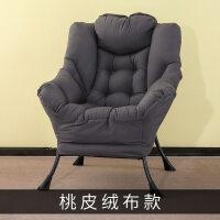 20190402172054844懒人沙发单人卧室可爱创意小户型阳台休闲宿舍沙发椅