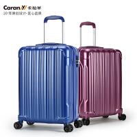 【限时1件5折】卡拉羊拉杆箱新品大空间行李箱20寸24寸密码箱防水防刮花商务出行旅行箱CX8599